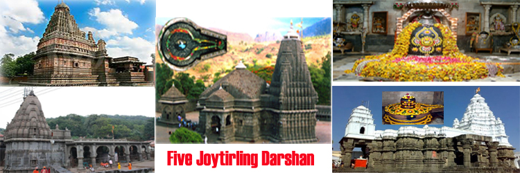 Five Jyotirling Darshan In Maharashtra
